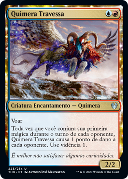 Quimera Travessa