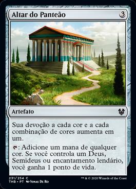 Altar do Panteão