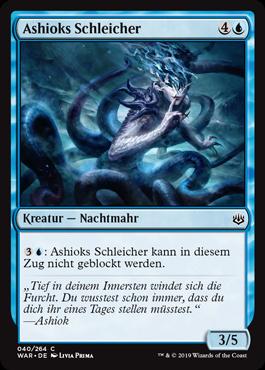 Ashioks Schleicher
