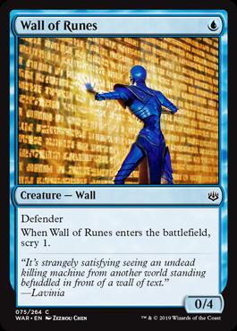 Wall of Runes
