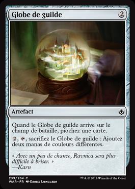Globe de guilde