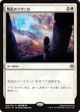 https://media.wizards.com/2019/war/jp_sP0B59WiNh.png