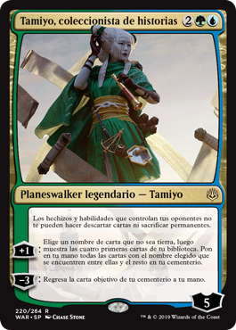 Tamiyo, coleccionista de historias