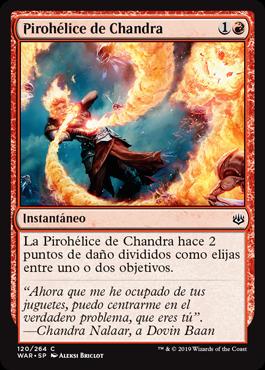 Pirohélice de Chandra