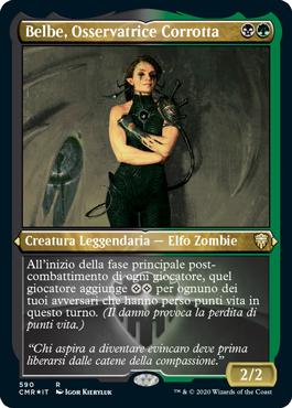 Belbe, Osservatrice Corrotta