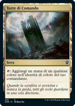 Torre di Comando