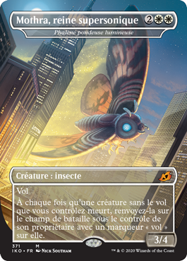 Mothra, reine supersonique