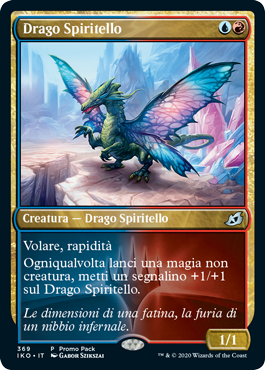 Drago Spiritello