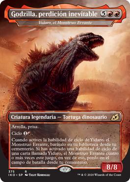 Yidaro, el Monstruo Errante