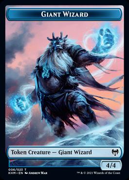 Giant Wizard