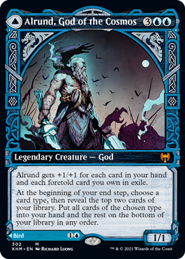 Showcase Alrund, God of the Cosmos