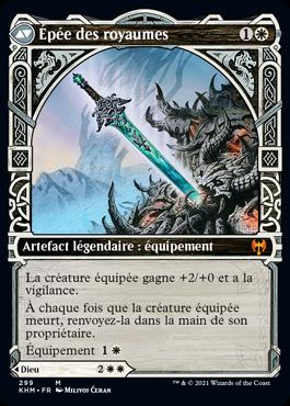 Épée des royaumes