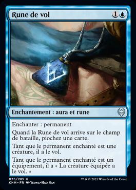 Rune of Flight