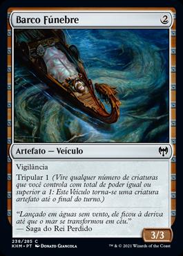 Barco Fúnebre