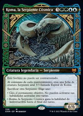 Koma, la Serpiente Cósmica