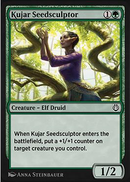 Kujar Seedsculptor