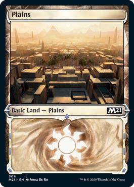 Showcase Plains