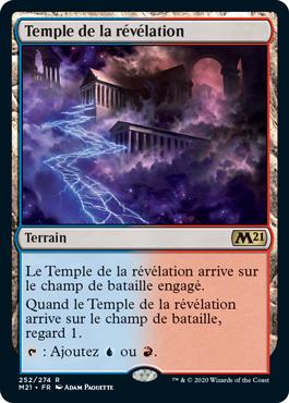 Temple de la révélation