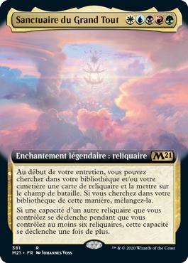 Sanctuaire du Grand Tout