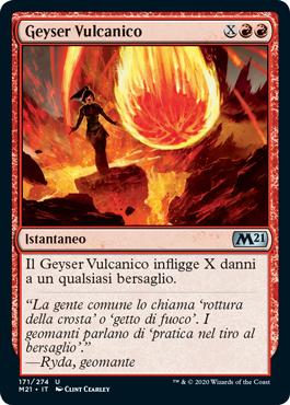 Geyser Vulcanico