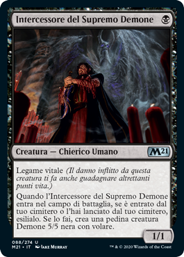 Intercessore del Supremo Demone