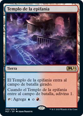 Templo de la epifanía
