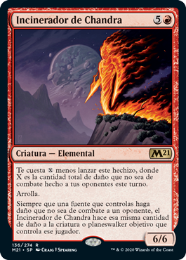 Incinerador de Chandra