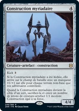Construction myriadaire