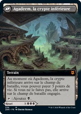 Agadeem, la crypte inférieure