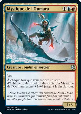 Mystique de l'Oumara