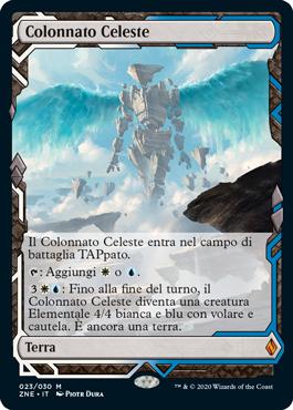 Colonnato Celeste