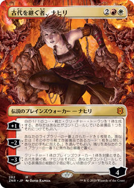 Borderless Nahiri, Heir of the Ancients