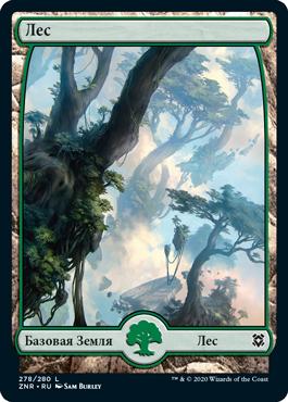 Full-art Forest 3