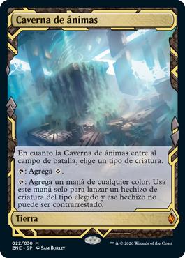 Caverna de ánimas