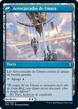 Umara Skyfalls