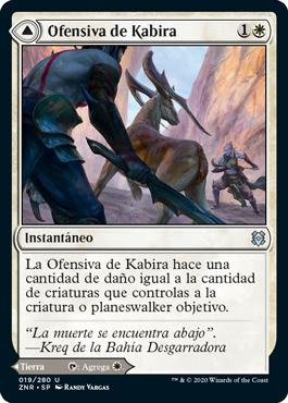 Ofensiva de Kabira