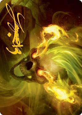Flameskull Art Card 14/81