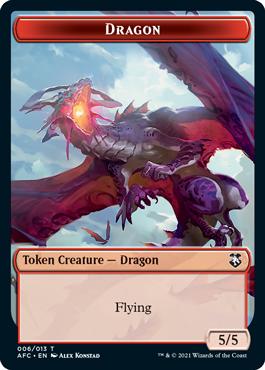 Dragon (5/5)