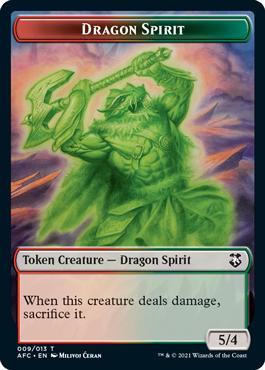 Dragon Spirit (red-green)