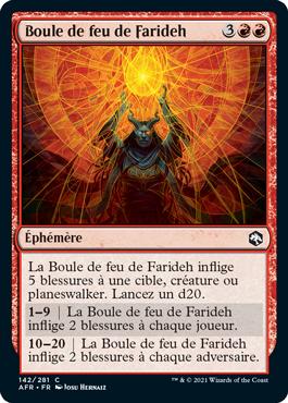 Boule de feu de Farideh