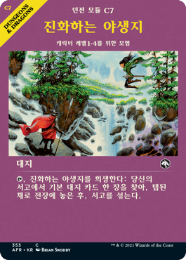 Evolving Wilds card with classic module treatment