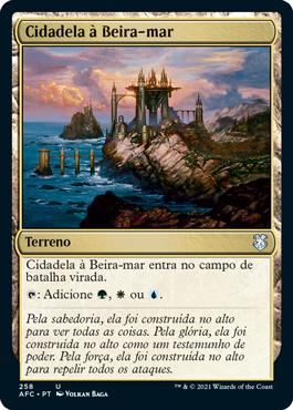 Cidadela à Beira-mar