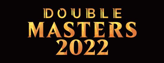 Double Masters 2022 logo