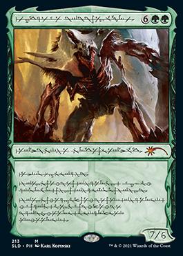 Phyrexian Vorinclex, Voice of Hunger
