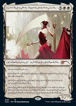 Phyrexian Elesh Norn, Grand Cenobite
