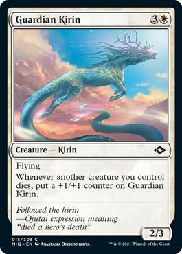 Guardian Kirin