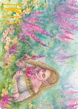 Abundant Harvest Art Card 37/81