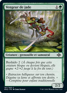 Vengeur de jade