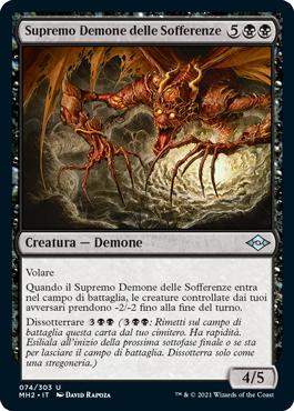Supremo Demone delle Sofferenze