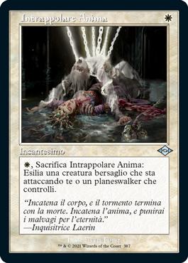 Intrappolare Anima